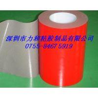 供应深圳力和粘胶制品有限公司-大量供应3M 4229P 亚克力双面胶供应商