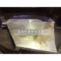 供应轩源厂家专业生产大型铸铝电热板 加热板 非标定制