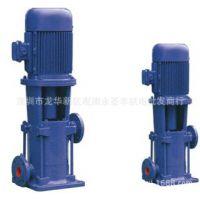 中鑫/雁鸿VMP立式多级管道泵 多级消防离心泵 管道增压泵 加压泵