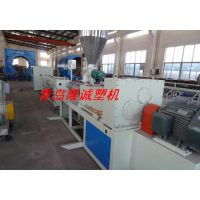 PVC管材生产设备 挤出生产线