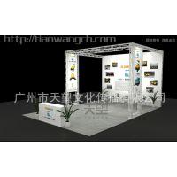 供应广交会展位设计 专业搭建 展位价格