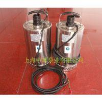 供应QDN10-10-0.75KW不锈钢单相潜水泵