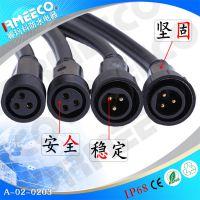 供应IP68电缆防水接头 公母对接线电缆连接线