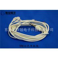 抽线厂家供应 TPE耳机线 TPU耳机线 PVC耳机线材供应及半成品加工