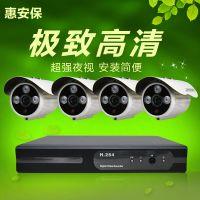 4路监控套装 1080线高清家用监控器四闭路视频监控设备摄像头套餐