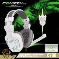 canleen/佳合 X700重低音头戴式耳机 7.1专业震动USB游戏电脑耳麦