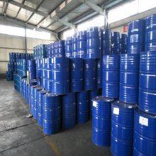 淄博二氯乙烷 进口二氯乙烷 9995 国标 工业级 优质低供全国配送