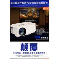 2014UC30投影仪家用LED迷你微型连手机电脑U盘高清投影机