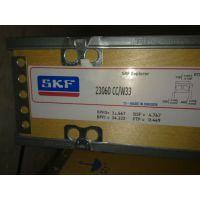 SKF轴承 SKF进口轴承 SKF轴承官网 SKF轴承北京经销商 SKF轴承授权代理商 电绝缘