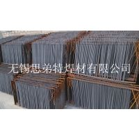 FW1103抗冲击焊条 FW1103耐磨焊条