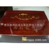 翻盖镂空实木烤漆西湖龙井茶叶包装 定做茶叶包装盒 木制茶叶礼盒