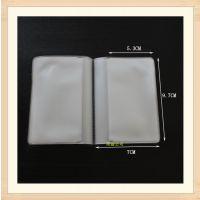 厂家清仓大处理低价出售PVC磨砂名片册 塑胶卡片包 9.7*7CM名片本