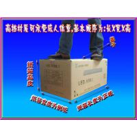 包装纸箱_包装纸箱批发_包装纸箱供应 中山市纸箱供应厂家