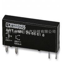 可拔插菲尼克斯固态继电器2966595 OPT-24DC/24DC/2继电器端子头