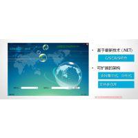 广东广州三方仓储配送管理系统|落地配系统
