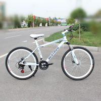 思途标准版26寸山地自行车/21速双碟刹山地车/前减震高碳钢变速车