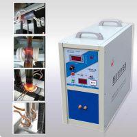 通用型钻头热熔焊机 合金钎焊设备,钻头加热焊接设备