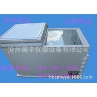 防水卷材低温试验箱,低温试验箱,低温冷冻试验箱,冷冻试验箱