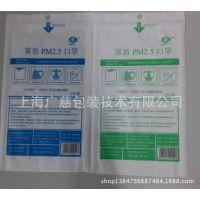 医用灭菌袋 医用纸塑袋纸纸袋 透析纸纸塑袋 医用口罩灭菌袋