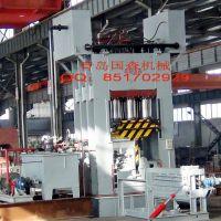国森机械制造高精度重组竹热压机冷压机设备