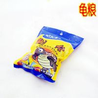 观赏鱼饲料 增色 乌龟粮 鱼食 顶极增色鱼饲料50克