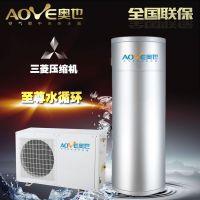 供应湘潭易俗河奧也空气能家用热水器1.5p热泵维修热水工程