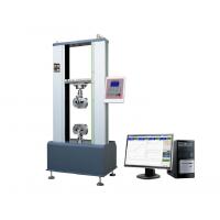 苏州谦通仪器生产的电线电缆拉力试验机,严格按照国家标准QT-6100S伺服电脑式拉力试验机