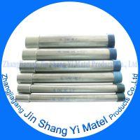 美标IMC金属穿线管/IMC金属电线管