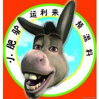 驴一天吃多少饲料 驴饲料 好驴料