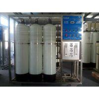 上海金山1T/H工业纯水系统,工业纯水设备,工业纯水处理设备,工业反渗透设备,工业用纯净水设备