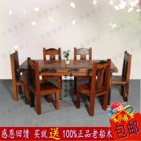老船木书桌 写字桌子 船木家具 船木 餐桌 餐台 茶桌 原木桌椅