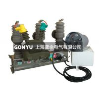 产品供应优惠ZW32-12F(ZW32-12C)户外高压真空断路器