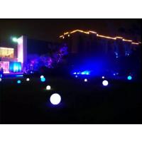 提供中秋月亮球晚宴活动变色球派对16色球