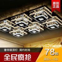 LED客厅灯现代简约LED吸顶灯具卧室灯餐厅灯饰长方形水晶灯
