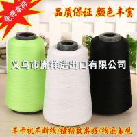 涤纶低弹丝是针织、机织加工的理想服装辅料