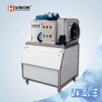 300公斤小型片冰机,ICE-03T保鲜片冰机品牌华豫兄弟