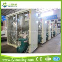 1000 cfm pump room air fan wall mount kitchen carport ventilation shutter duct exhaust fan
