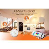 川智电子 微信LED 灯具 灯泡 遥控LED灯 wifiRGB 灯泡 调光 光控系统 智能情景 开