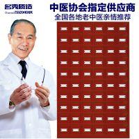 供应忻州市哪里有厂家卖中药柜的,诚招大同市中药柜代理商