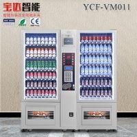 惠州惠城饮料自动售货机 投币饮料自动售货机 宝达投币无人售卖机报价