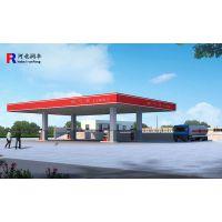 【加气站】加气站设备厂家_加气站设备制造商