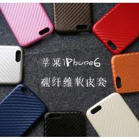 【厂家供应】新款iphone 6s手机壳超薄超轻PU软皮套碳纤维纹理高档手机皮套批