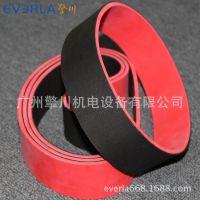 包装机平皮带 加红胶传动带 片基带粘合机用皮带 加红色橡胶批发