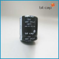 BIT CAP 上海铝电解电容器 汽车充电桩专用 CN3 450V470UF