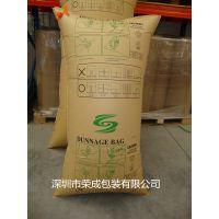 东莞充气袋--充气袋厂家直销
