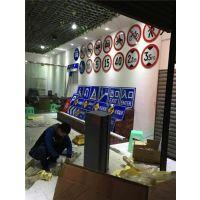 广东标识牌、广州互通交通公司、铝板标识牌