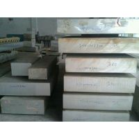 西南铝7050高强度铝板 7050热处理合金铝板