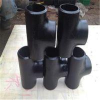 厂家自产自销三通四通DN15-DN2000保证质量异型加工