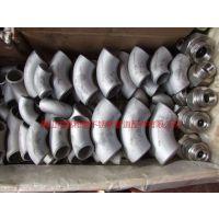 专业生产 304/304L不锈钢工业级对焊弯头 45度 90度 180度焊接弯头
