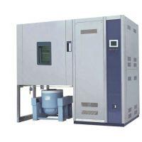 天环温湿度振动试验箱,高低温试验箱,高低温老化箱,低气压老化箱,老化试验箱